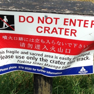 DO NOT ENTER CRATER