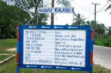 Ma'afu Kala'au Tsunami Rock … tourist attraction signs Togan style