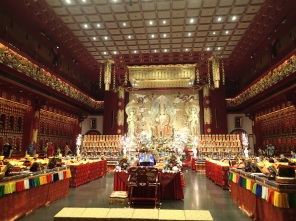 central prayer hall